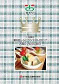 「豆腐」第6回レシピコンテスト2017入賞レシピのご紹介
